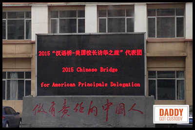 Middle School of Jiangxi Welcomes Us