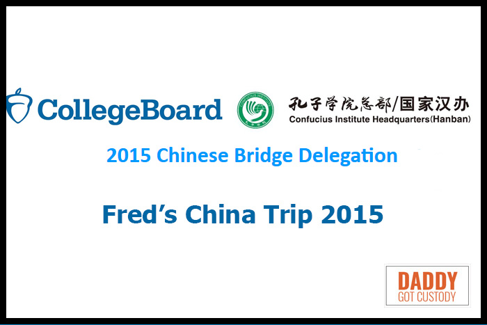 My School Board Trip to China – Day 1